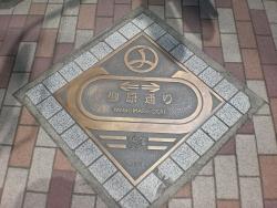 浅草橋 柳原通り