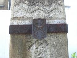 神田 和泉橋 国旗掲揚 陸海軍マーク