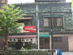 神田 看板建築 ミルクホール
