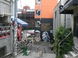 渋谷 シスコ坂
