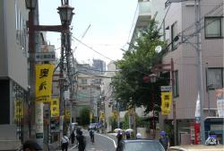 神山町 奥渋2