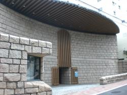 松濤美術館1
