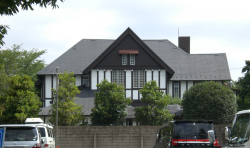 神山町 麻生財務大臣邸宅