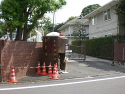 神山町 麻生財務大臣邸宅 仮設交番