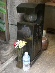 神山町東交差点 中村恒雄警部補を顕彰する碑