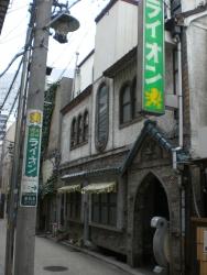 円山町 名曲喫茶ライオン1