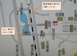 北鎌倉 円覚寺 横須賀線が境内を分断