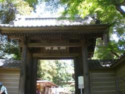 北鎌倉 円覚寺 総門