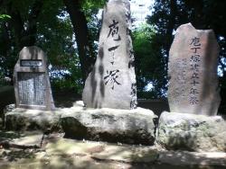 品川神社 包丁塚