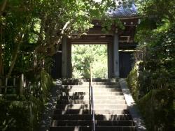 北鎌倉 円覚寺 黄梅院