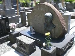 北鎌倉 松嶺院 田中絹代さんのお墓
