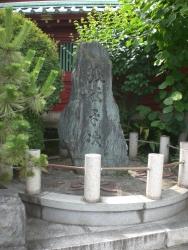 神田明神 銭形平次の碑