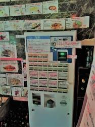 二子玉川 ルナティック 自動販売機