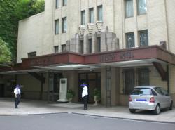 神田駿河台 山の上ホテル2