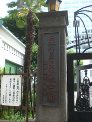 神田駿河台 東京復活大聖堂