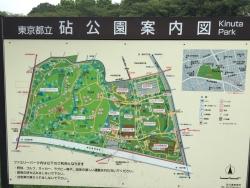 二子玉川 砧公園 案内図