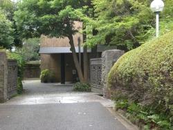 二子玉川 岡本 松本記念音楽迎賓館2