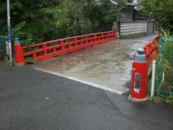 鎌倉 琴弾橋1