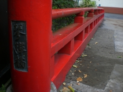 鎌倉 琴弾橋2