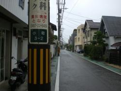 鎌倉 妙本寺 小町大路