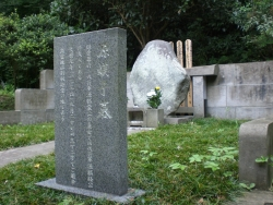 鎌倉 妙本寺 竹御所の墓1