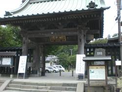 鎌倉 妙本寺 総門