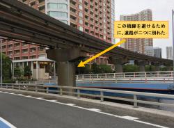 芝浦 渚橋 東京モノレールの橋脚を避けるために二つに分かれた