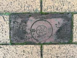 芝浦 電路と書いてあるレンガ