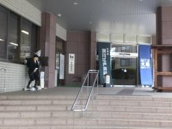 深川江戸川資料館