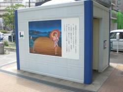 面白い公衆トイレ2