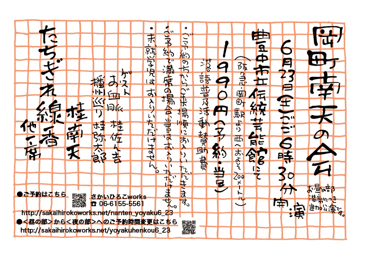 moblog_9fb3a99b.jpg