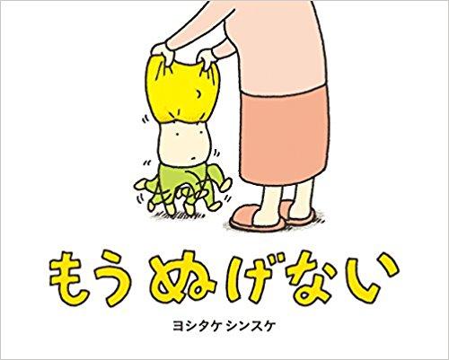 11(01)11.jpg