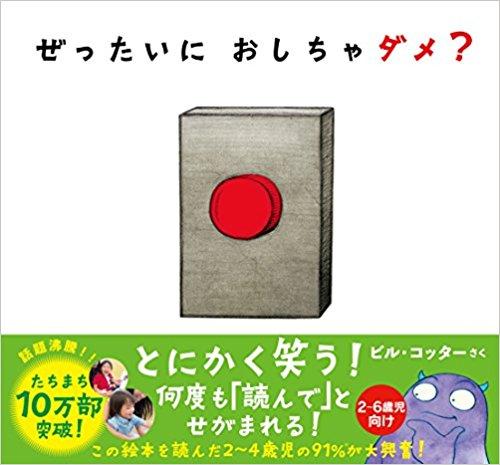 12(03)10.jpg