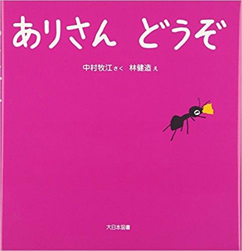 14(04)09.jpg