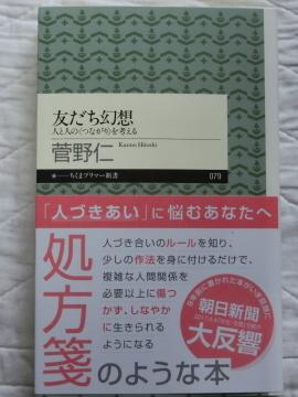 CIMG18091501.jpg