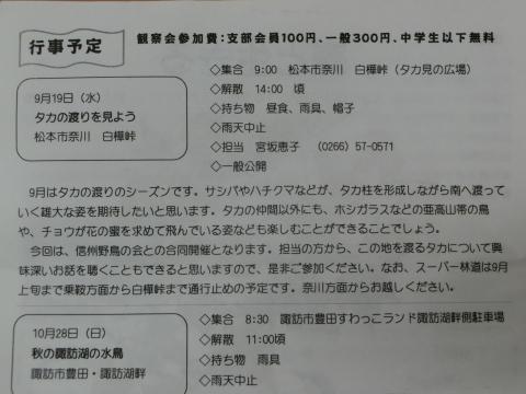 CIMG18091901.jpg