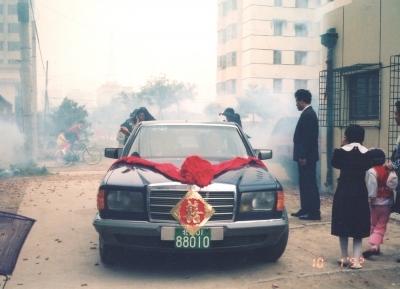 国慶節にちなんで結婚パーティーを行うカップルも多い。花嫁を迎えに行って新居に帰ってきた車。 1992年 北京
