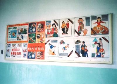 北京師範大学附属実験中学校の廊下にて。栄養バランスや健康について説いているポスター。 1992年 北京