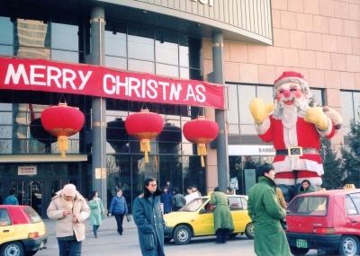 北京のクリスマス。燕沙商場(ケンピンスキー・ショッピングセンター前)。 1991年 北京