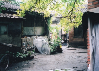 M氏が住んでいた、四合院内部。ここも何家族かが一つの四合院に暮らしていた。 1992年 北京