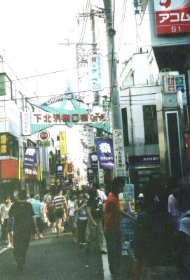 """一年の大半を海外演奏旅行で過ごすと云う""""フジコサン"""" 日本でのお家のある。 東京 下北沢"""