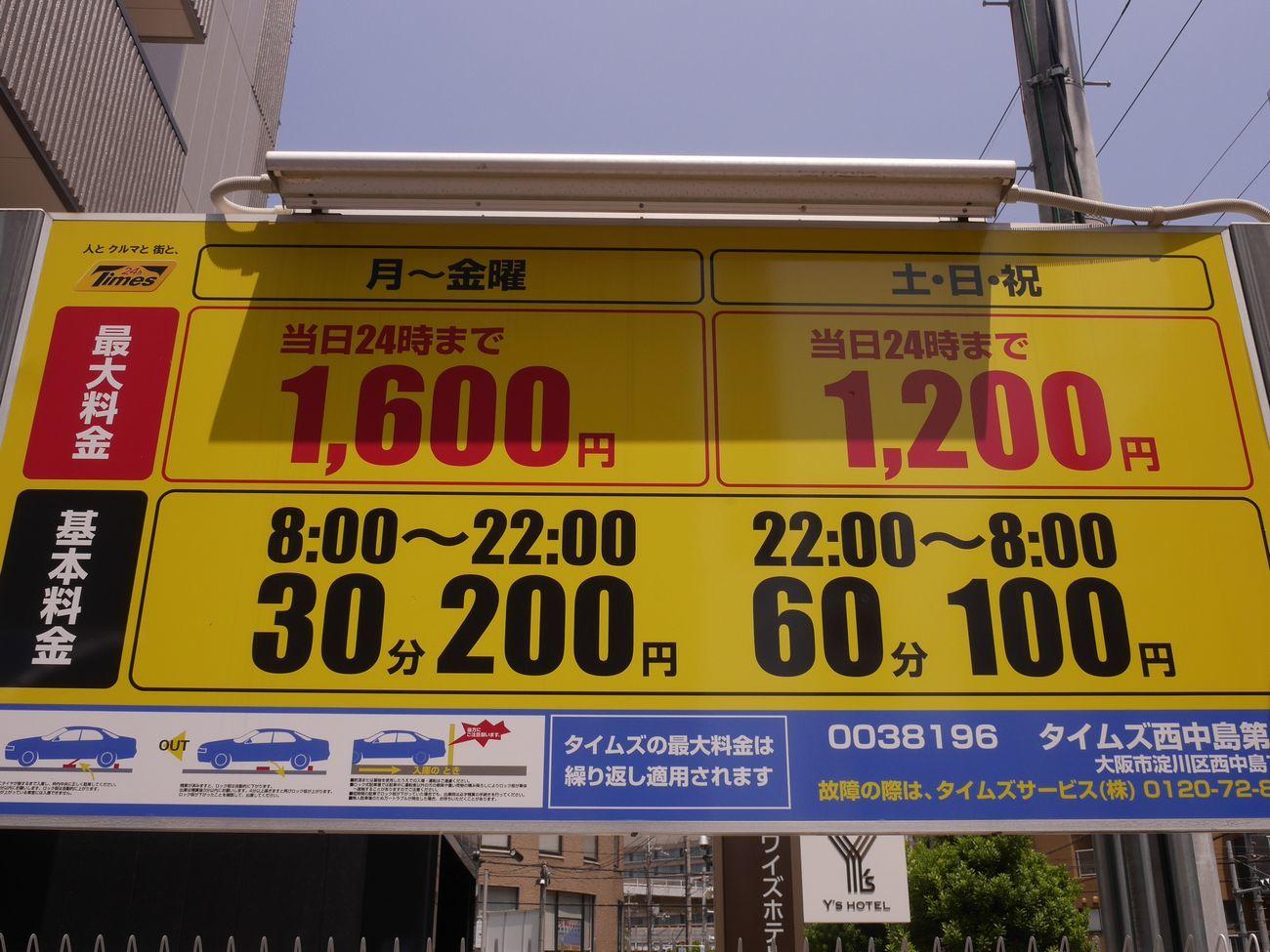 P1250195.jpg