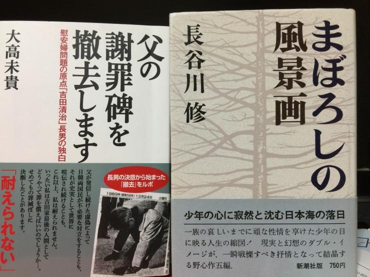 184ブック