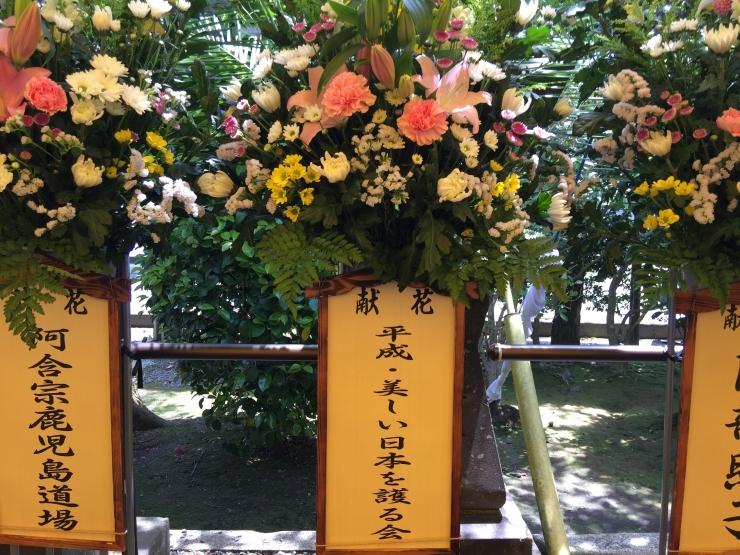 185慰霊祭2