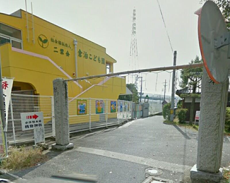 機物神社の駐車場入口