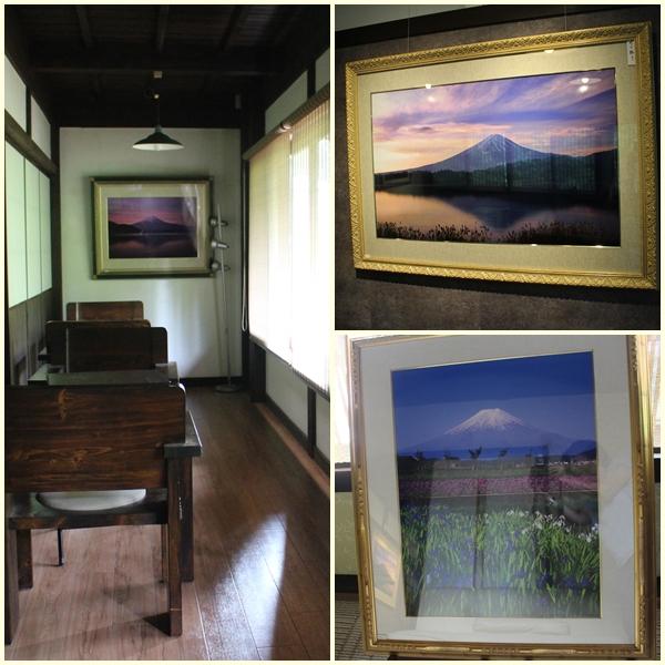 page富士の茶屋