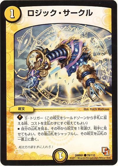card100001670_1.jpg