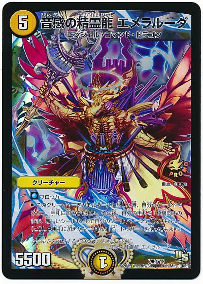 card100021907_1.jpg