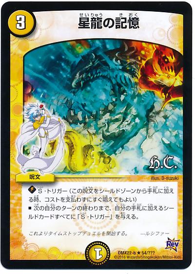 card100032502_1.jpg