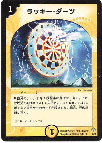 card73710138_1.jpg